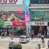 Shops in Bilu Center mall, in Kiryat Ekron, July 30, 2020. (Yossi Aloni/Flash90)