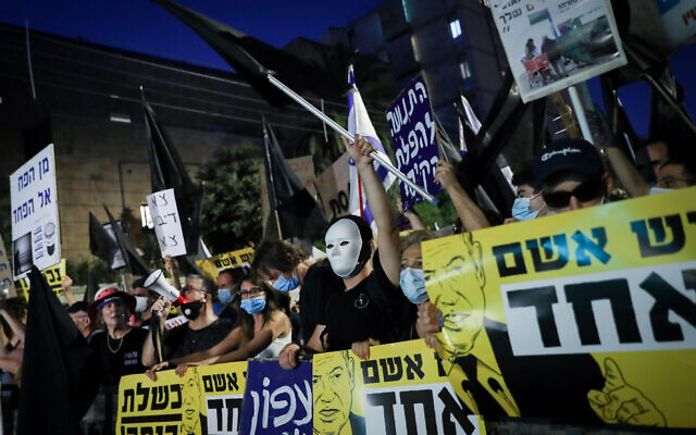 Israelis protest against Prime Minister Benjamin Netanyahu outside his official residence in Jerusalem on August 1, 2020. (Yonatan Sindel/Flash90)