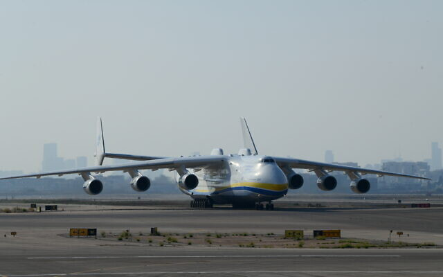 The Antonov An-225 Mriya cargo plane carrying US military Oshkosh trucks lands at the Ben-Gurion Airport near Tel Aviv, August 3, 2020. (Tomer Neuberg/Flash90)