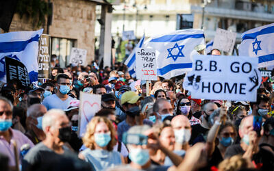 Israelis protest against Prime Minister Benjamin Netanyahu outside his official residence in Jerusalem on August 7, 2020.(Flash90 )