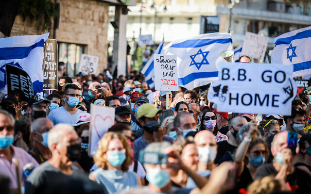 Israelis protest against Prime Minister Benjamin Netanyahu outside his official residence in Jerusalem on August 7, 2020. (Flash90)