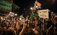 Israelis protest against Prime Minister Benjamin Netanyahu outside his official residence in Jerusalem on August 8, 2020. (Olivier Fitoussi/Flash90)
