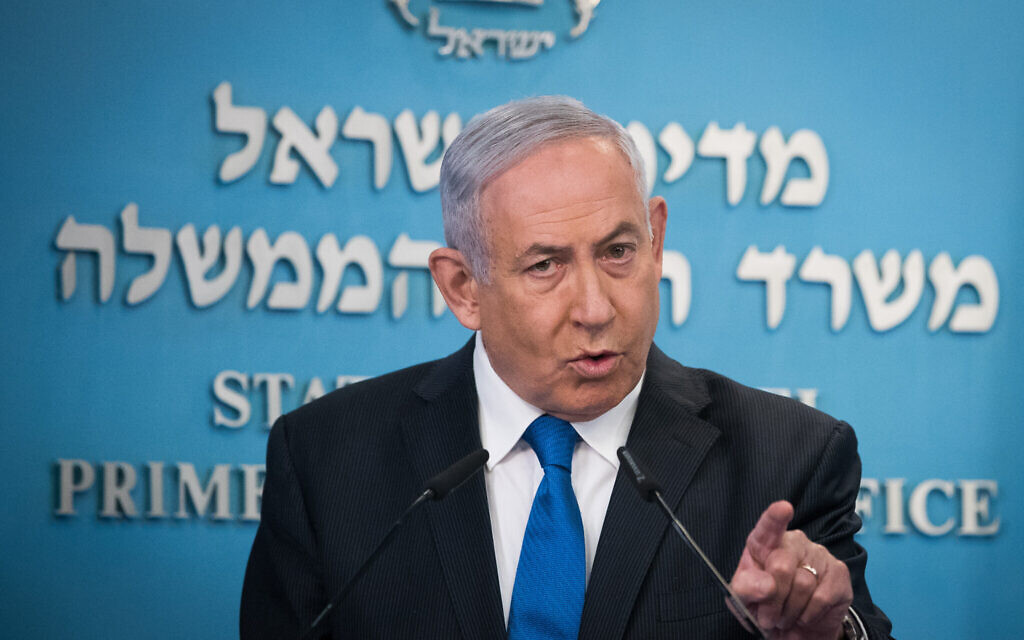 Prime Minister Benjamin Netanyahu speaks at the Prime Minister's Office in Jerusalem on August 13, 2020 about the new Israel-UAE peace deal. (Yonatan Sindel/Flash90)