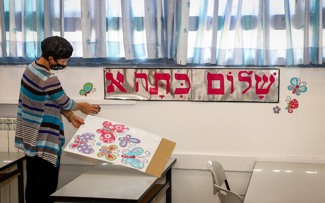 Preparations for the new school year at Orot Etzion school in the settlement of Efrat, on August 17, 2020. (Gershon Elinson/Flash90)