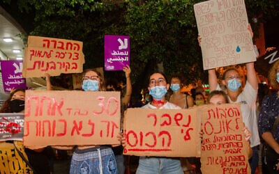 Israelis take part in a demonstration in support of the 16-year-old victim of an alleged gang rape in Eilat, in Haifa on August 20, 2020. (Flash90)