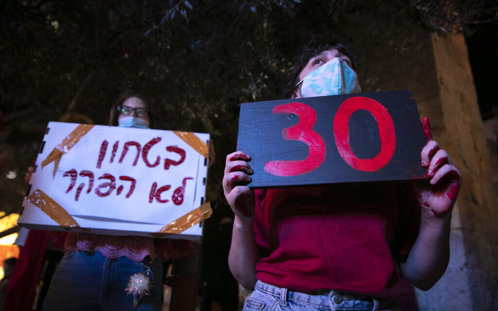 Israelis take part in a demonstration in support of the 16-year-old girl who says she was gang raped in Eilat, in Jerusalem on August 20, 2020. (Olivier Fitoussi/flash90)