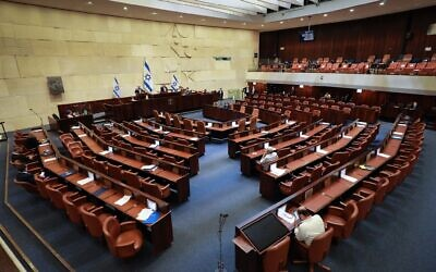 View of the Knesset plenum on August 24, 2020. (Oren Ben Hakoon/Pool)