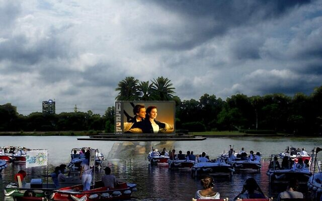 A look at the floating cinema planned for Tel Aviv's HaYarkon Park during August 2020 (Courtesy Tel Aviv Municipality)