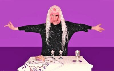 Tehila the Kosher Diva (aka Yael Yekel) (Dvir Chalamish)