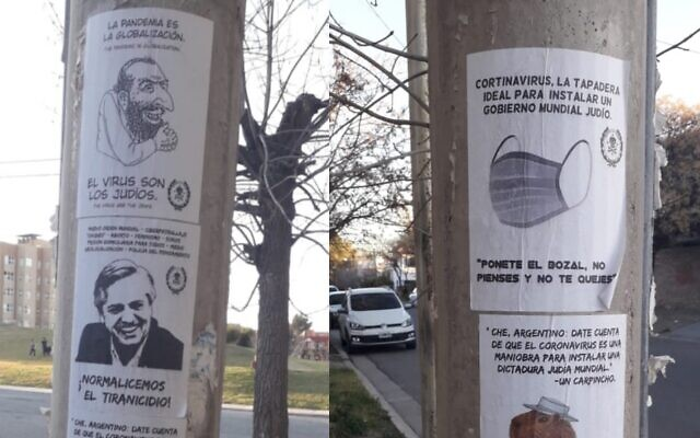 Anti-Semitic posters blaming Jews for the COVID-19 pandemic in the southern Argentine city of Neuquen.(JMNeuquen/ Twitter)