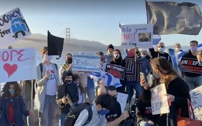 Israelis living in the Bay Area protest in San Francisco against Prime Minister Benjamin Netanyahu, on July 31, 2020. (Screen capture: Facebook)