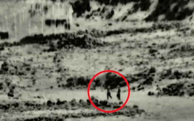 IDF footage showing a group of four people whom the IDF says crossed into Israeli territory and tried to plant a bomb in an unmanned outpost on August 2, 2020. (Screen capture: Israel Defense Forces)