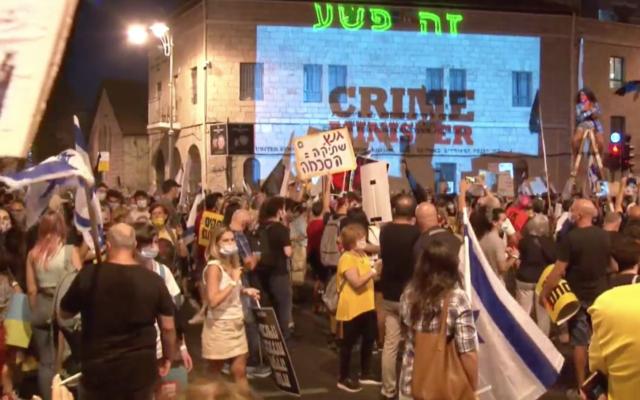 Demonstrators against Prime Minister Benjamin Netanyahu protest outside the Prime Minister's Residence in Jerusalem, August 8, 2020 (Ynet screenshot)