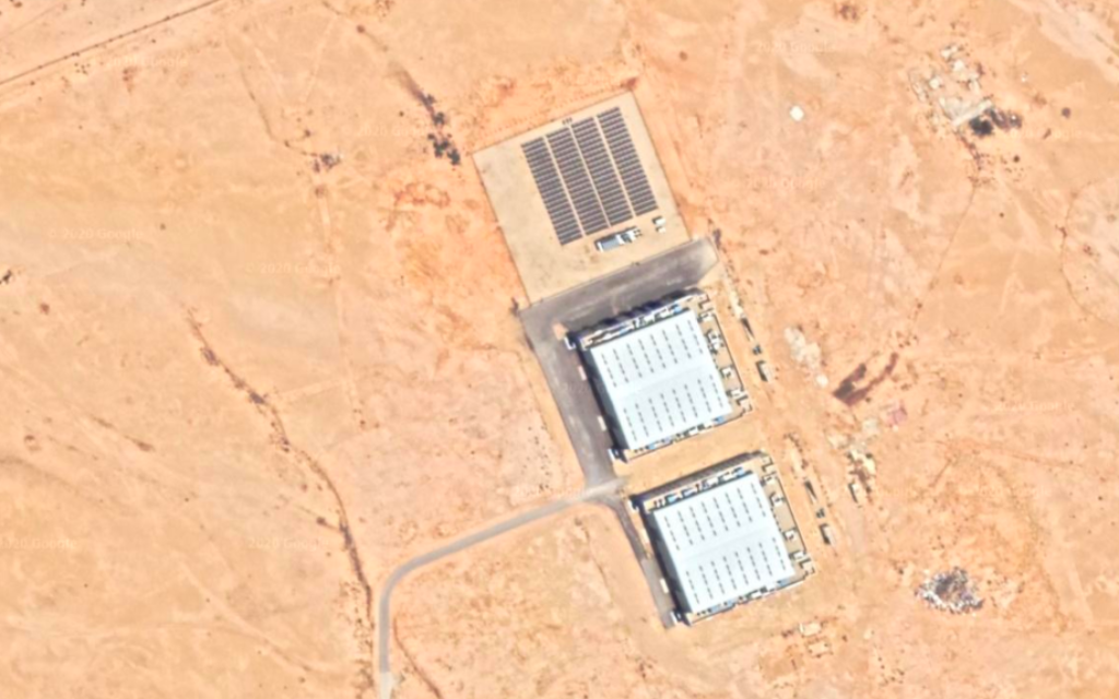Two buildings, located near Saudi Arabia's Solar Village research institute, that some analysts believe could be nuclear facilities (Google Earth screen grab)