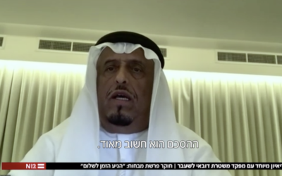 The Deputy Chairman of the Dubai Police and General Security, Lt. General Dhahi Khalfan Tamim during an interview with Israel's Channel 12 on August 15, 2020. (Screenshot)