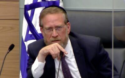 United Torah Judaism MK Yitzhak Pindros chairs a Knesset Finance Committee meeting on August 23, 2020. (Screen capture: Twitter)