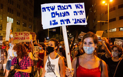 Israelis demonstrate against sexual assault in Haifa on August 20, 2020. (Flash90)