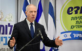 Education Minister Yoav Gallant holds a press conference in Tel Aviv, August 6, 2020. (Avshalom Sassoni/Flash90)