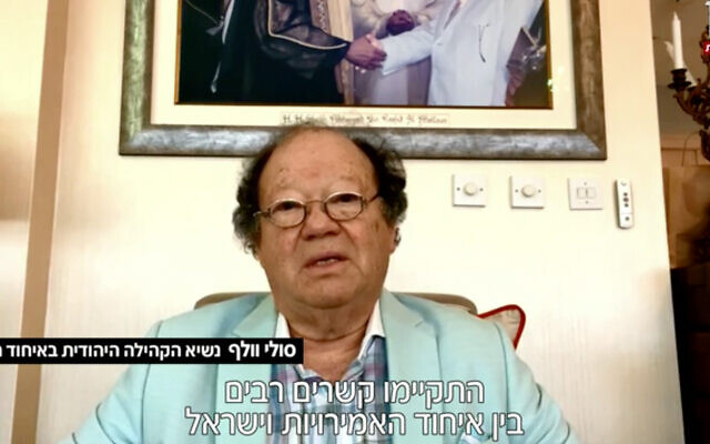 UAE Jewish community leader Solly Wolf speaks in an interview with Israel's Channel 12, August 14, 2020. (Channel 12/Screenshot)