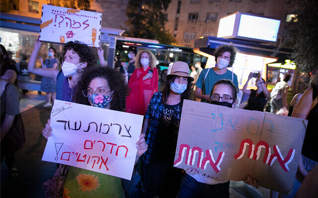 Israelis take part in a demonstration in support of the alleged 16-year-old victim of a gang rape in Eilat, in Jerusalem on August 20, 2020. (Olivier Fitoussi/Flash90)