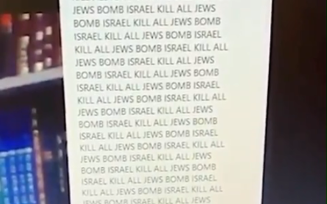 Anti-Semitic messages posted during a Zoom virtual prayer by Congregation Shaare Tefilla in Dallas, Texas, July 30, 2020. (Screenshot: Instagram/Elizabeth Savetsky)