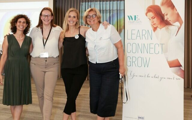 left to right: Dorit Sokolov, Yael Gruenbaum-Cohen, Ronit Harpaz and Irit Yaniv, the founders of We@Heathtech (Courtesy)