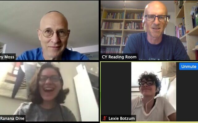 Josh Kulp (upper right) and some of his advanced Talmud students on Zoom, during the throes of the coronavirus pandemic (Courtesy Josh Kulp)