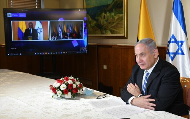 Prime Minister Netanyahu participated, via videoconference, at a event marking the ratification of a free-trade agreement between Israel and Colombia, August 10, 2020 (Amos Ben-Gershom/GPO)