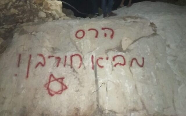 "Graffiti in a quarry between two Palestinian villages close to the settlement of Yitzhar, reading ""demolition will lead to destruction,"" on Thursday, August 13, 2020 (Credit: Urif Local Council)"