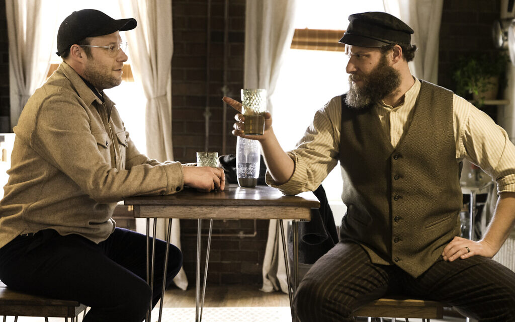 Seth Rogen plays a Russian-Jewish immigrant and his own great-grandson in 'An American Pickle,' which will open the 2020 Jerusalem Jewish Film Festival on November 11, 2020 (Courtesy HBO)