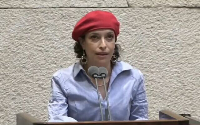 Blue and White MK Tehila Friedman delivers her maiden speech at the Knesset, August 11, 2020 (Video screen capture)