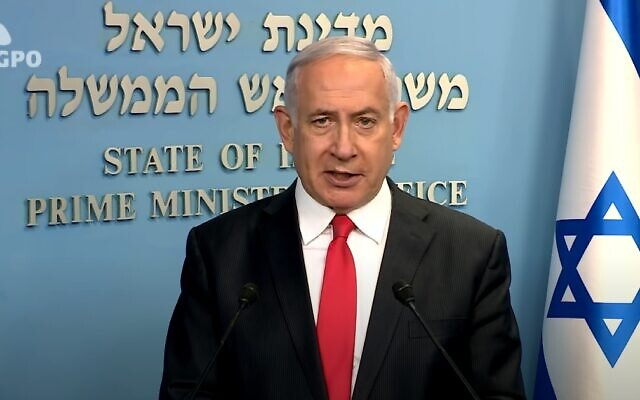 Prime Minister Benjamin Netanyhau delivering a statement about Israel's peace agreement with the United Arab Emirates, August 16, 2020. (video screenshot)