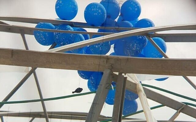 Balloons carrying an incendiary device were found near Kibbutz Nir Oz on Saturday, August 8, 2020. Photo via Eshkol Regional Council