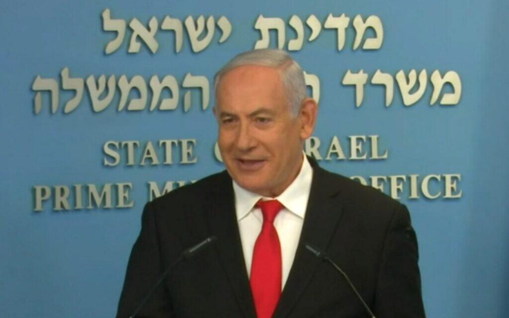 Prime Minister Benjamin Netanyahu delivers a press statement on August 23, 2020. (screenshot)