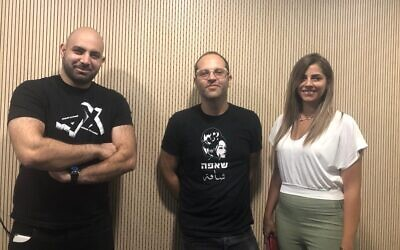 left to right: Nicola Mansour, Gal Dvir and Sally Awad Asfour, co-founders of BlockIT (Courtesy)