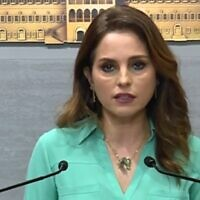 Lebanon's information minister Manal Abdel Samad gives a press conference, March 27, 2020. (Screen grab/YouTube)