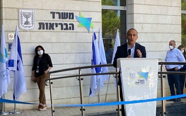 Coronavirus czar Ronni Gamzu at an inauguration ceremony of a Health Ministry command center near Ben Gurion Airport, August 26, 2020. (GPO)