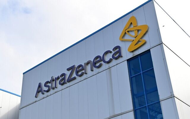The offices of British-Swedish multinational pharmaceutical and biopharmaceutical company AstraZeneca PLC in Macclesfield, England, July 21, 2020. (Paul Ellis/AFP)