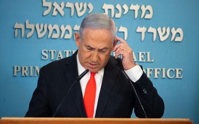 Prime Minister Benjamin Netanyahu gives a briefing on coronavirus developments in Israel at his office in Jerusalem, on September 13, 2020. (Yoav Dudkevitch / POOL / AFP)