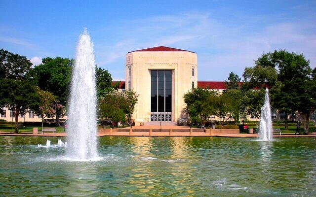 The Ezekiel W. Cullen Building on the campus of the University of Houston. (Courtesy/Wikimedia Commons)