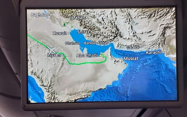A screen showing the route of El Al Flight 972 from Abu Dhabi to Tel Aviv, crossing over Saudi Arabia, September 1, 2020 (Raphael Ahren/TOI)