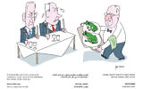 President Reuven Rivlin working to establish a unity government following an election. By Amos Biderman, published in Haaretz, September 19, 2019 (Courtesy of Haaretz / President's Residence)