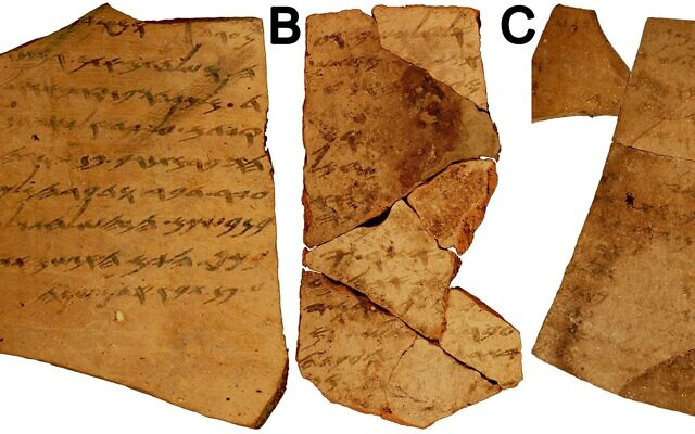 Examples of Hebrew ostraca from Arad. (Michael Cordonsky, Tel Aviv University and the Israel Antiquities Authority)