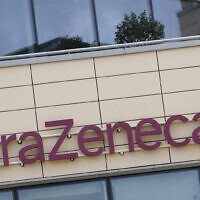 The AstraZeneca offices in Cambridge, England, July 18, 2020. (Alastair Grant/AP)