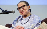 """US Supreme Court Justice Ruth Bader Ginsburg speaks after the screening of """"RBG,"""" the documentary about her, in Jerusalem, July 5, 2018. (AP Photo/Caron Creighton, File)"""