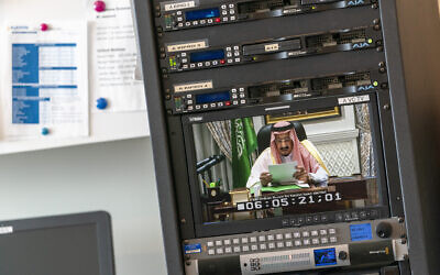 King Salman, of Saudi Arabia, is seen on a video screen remotely addressing the 75th session of the United Nations General Assembly, September 23, 2020, at UN headquarters.  (AP Photo/Mary Altaffer)