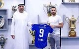 Emirati club Al-Nasr presents news signing, Israeli midfielder Diaa Sabia, bought from Chinese club Guangzhou R&F. (via AFP)
