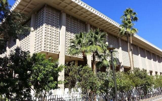 Hayden Library on the campus of Arizona State University in Tempe (Wikimedia Commons via JTA)