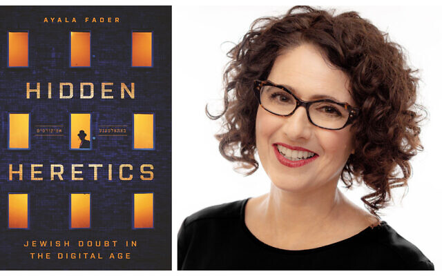 'Hidden Heretics' and author Ayala Fader. (Princeton University Press)