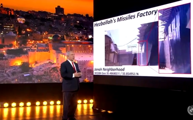Prime Minister Benjamin Netanyahu shows what he says is the entrance to a Hezbollah arms depot next to a gas station in the Janah neighborhood of Beirut, in a video address to the United Nations General Assembly, September 29, 2020 (UN screenshot)